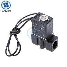"""1/"""" резьбовой пластиковый Электрический электромагнитный клапан DC12V 100 градусов диспенсер воды клапан аквариум"""