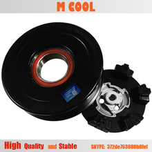 Ac compressor Clutch For BMW 3 E90 5 E60 N52 Discovery Range Rover Sport V8 64509174803 64526918753 64526956715 LR012794
