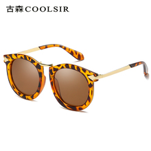 Trend Round Sunglasses Women Multicolour Frame New Mercury Mirror Lens Glasses Men Coating