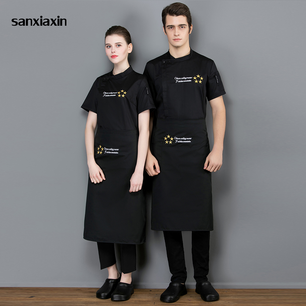 New Unisex Embroidery Restaurant Hotel Kitchen Chef Uniform Short Sleeved High Quality Cooker Shirt Chef Jacket Catering Uniform