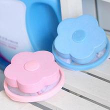 Floating Filter Bag Hair Ball Removal Tool Washing Machine Hair removal Device Hair Ball Suction Remover Stick Bag Laundry Ball цена и фото