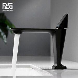 FLG Basin Faucet Morden Black