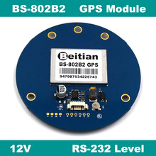 BEITIAN 12 V RS232 nível Módulo + módulo GPS com antena, 4 M FLASH, receptor GPS, BS-802B2