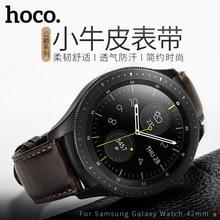 HOCO Original นาฬิกาหนังแท้สายคล้องคอสำหรับ Samsung Galaxy นาฬิกา 46 มม. 42 มม. นาฬิกาสำหรับ Galaxy นาฬิกา