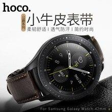 Hoco 원래 정품 가죽 시계 팔찌 스트랩 삼성 갤럭시 시계 46mm 42mm 가죽 시계 밴드 갤럭시 시계