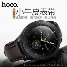Hoco pulseira de relógio de couro genuíno original para samsung galaxy relógio 46mm 42mm pulseira de couro para galaxy relógio