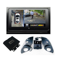 Car Accessories 360 Bird View Surround Panorama System,