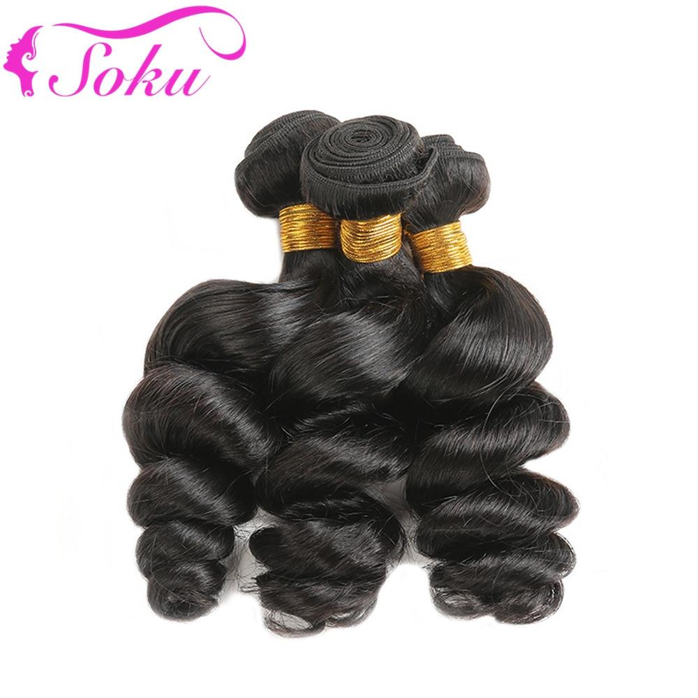 Natural Color Brazilian Hair Weave Bundles Loose Wave Human Hair Weaving Non Remy Hair Extension 3