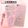 New secret pink Lace Bag Cases Holder Silicone Cover finger Ring case for oppo F1S  OPPO A59 A59M A59S F1S soft case