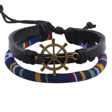 2017 New Fashion Rudder Leather Bracelets Color Cloth Woven Hemp Rope Vintage Bronze Bangles For Men Women Jewelry Accessories