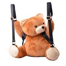 Япония и Южная Корея прилив Для женщин милый маленький медведь рюкзак мода путешествия кукла Для женщин рюкзак Сумки Лидер продаж
