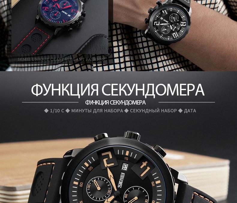 9153-Russian_07