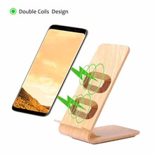 Wood Grain Stand Fast Wireless Charger Quick Wireless Charger for iPhone 8 8Plus X for Samsung Gaxlay S6 S7 S8 edge/Note8 note5