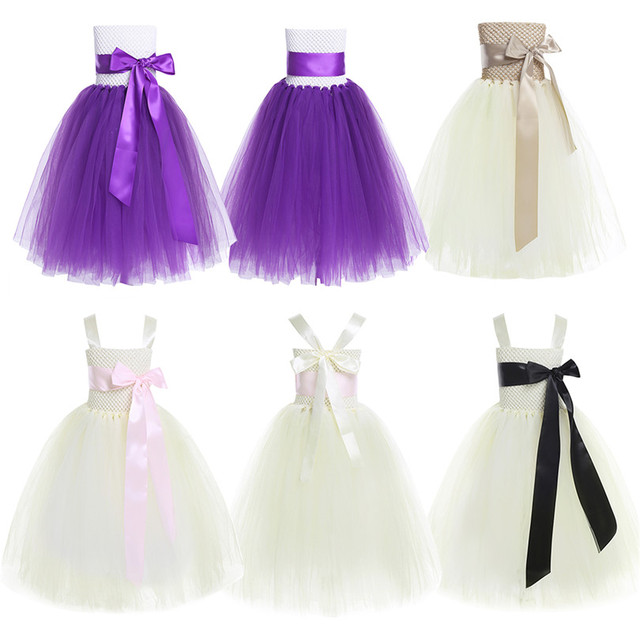 Cute Strapless Tulle Girls Beige Dress