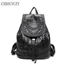 Дизайнер Для женщин Рюкзаки овчины Натуральная кожа женский рюкзак Для женщин школьная сумка для Обувь для девочек большой плеча Путешествия Mochila