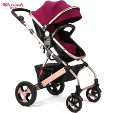 Wisesonle Super light easy fold travel baby carriage baby stroller send free gifts. Fast delivery
