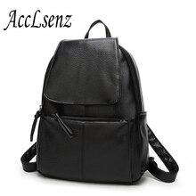 Рюкзак Новинка винтажные женские сумка модная одежда для девочек школьный Высокое качество искусственная кожа женщины сумку