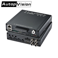 DVR9844 New 1080P HD MDVR With 4 1080P Camera Anti Vibration Support 7 10 Inch Monitor