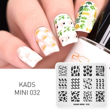 KADS Nail Stamping Plates New 7 Designs Cute Little Stuff Design Image Template Plate Art Stencils
