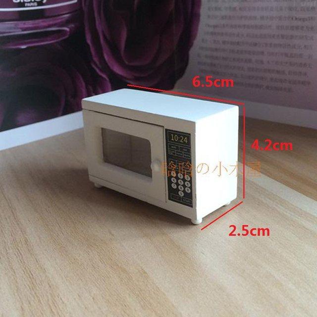 Mini Microwave Oven BestMicrowave