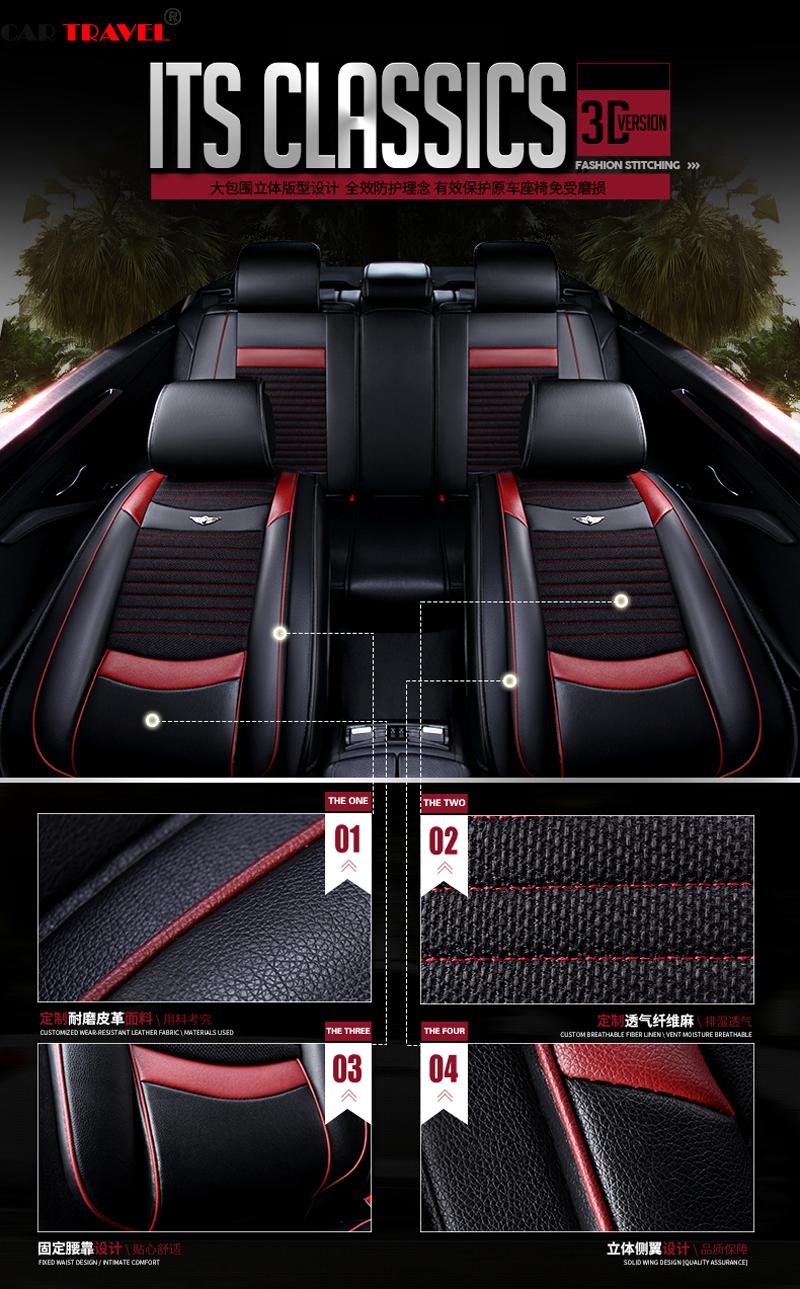 4 in 1 car seat 05