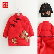 2016 новых зимнее пальто девушки народном стиле одежды, хлопок, вышивка золотая рыбка детские дети пальто куртки