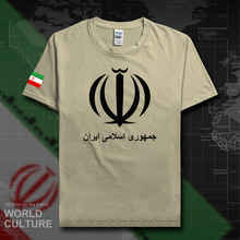 bfc7ea3b3 Iran Islamic men t shirts 2018 jerseys nations team tshirt 100% cotton t- shirt