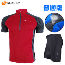 Hot ! NUCKILY Mens Summer Team Cycling Bike Downhill MTB Ropa Ciclismo Short Sleeve Sets Jersey+ Shorts Sports Outdoor NS335