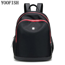 YOOFISH  Women Backpack Waterproof Oxford School Bag Backpacks Fashion Travel Mochila Feminina LJ-901