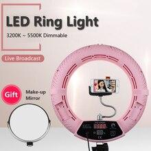 лучшая цена Photography LED Ring Light 96W Dimmable 3200-5500K LED Lamp Video Light with 2m Light stand +Smartphone Holder + 1/4