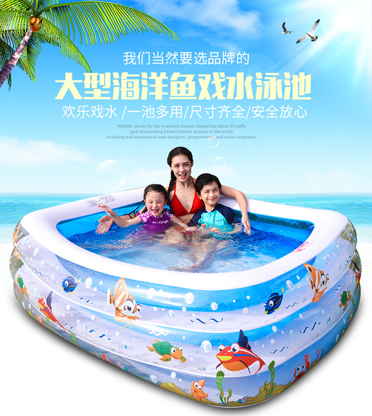 AIBOULLY Baby PVC Inflatable Children Swimming Pool Kids