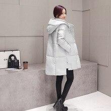 2017 Primavera e No inverno das mulheres nova versão Coreana do Slim com capuz para baixo jaqueta em longo roupas de algodão quente