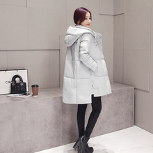 2017 Spring and winter women's new Korean version of Slim hooded down jacket in long cotton warm clothing