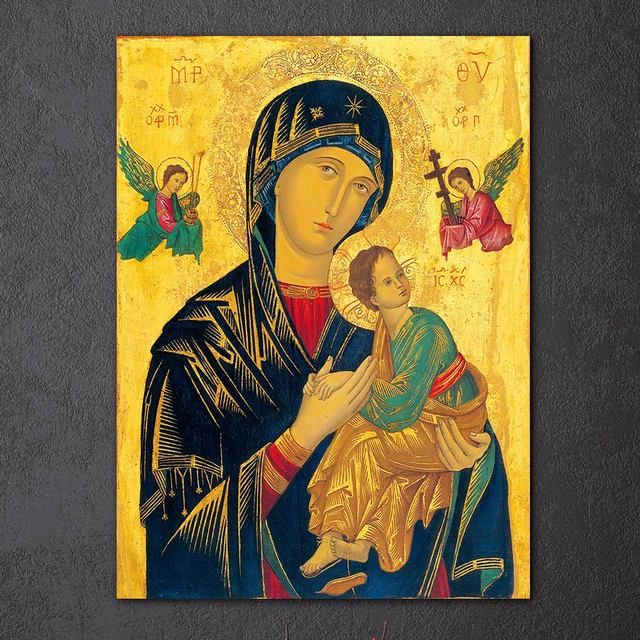 1 Panel HD Printed Framed Virgin Mary Jesus Christian Modern Home ...