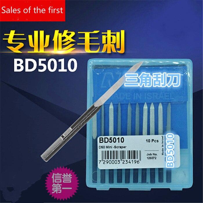 BD5010 trimming knife Deburring plane scraper 1 box [10] ontario knife rat 1
