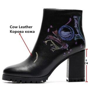 Image 3 - FEDONAS moda yeni kadın baskı yarım çizmeler yüksek topuklu fermuar gece kulübü parti ayakkabıları kadın Punk sonbahar kış temel botları pompaları