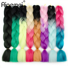 Aigemei Ombre High Temperature Fiber Braiding Hair Extensions 24inch 100g Synthetic Crochet Jumbo Braids Hairstyles