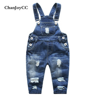 Baby Broken Hole Pants Boys Girls Strap Clothing Spring Autumn New Fashion Kids High Quality Cave