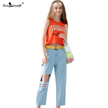 Summer Hip-hop Hole Jeans Womens Fashion Loose Wide-leg Pants Cotton Soft Nine Points Embroidery Casual Hot