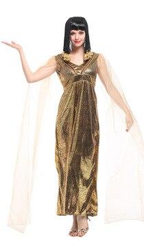 Las De Elegante Emperatriz Diosa Romana Cleopatra Vestido SzVMUGqp