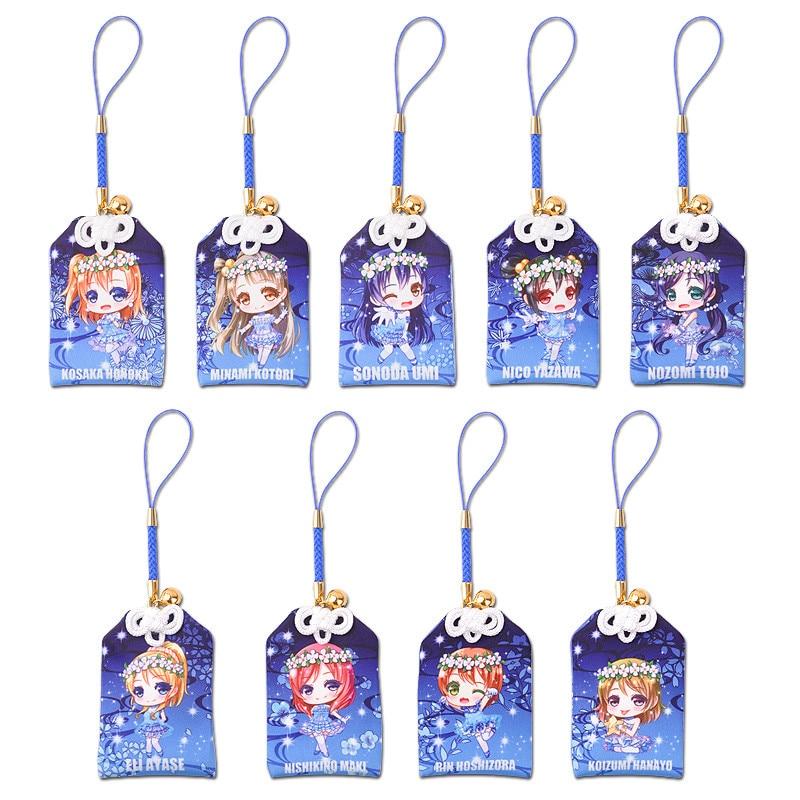 Anime Cartoon LoveLive! School Idol Project JAPANESE OMAMORI Amulet Good Luck Charm Keychain Pendant  Halloween Keyring Gift