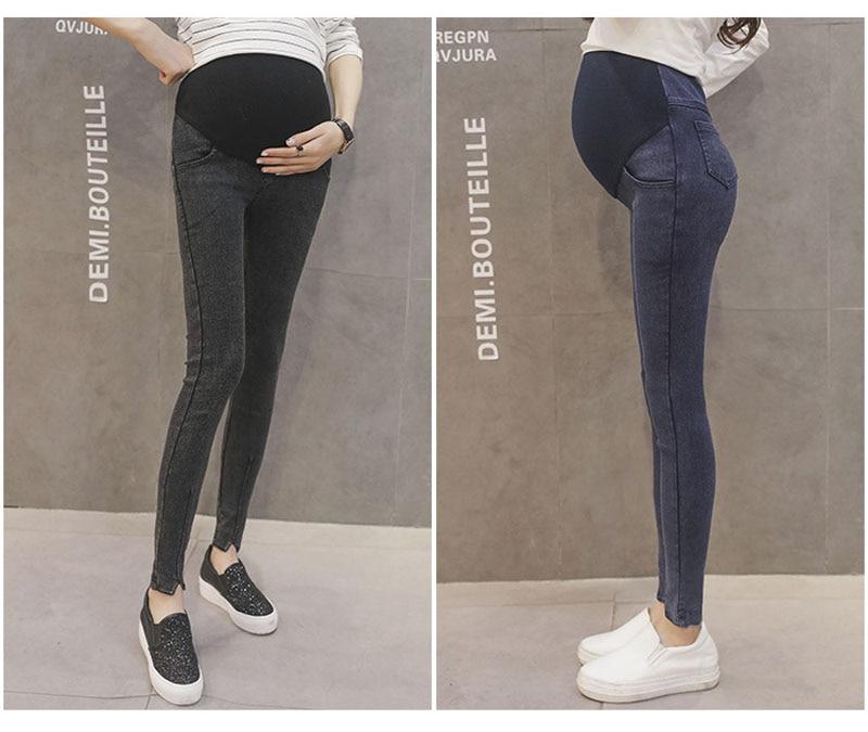 High Quality maternity pants