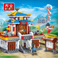 BanBao Kung Fu Educational Building Blocks Toy For Children Gifts Chinese Style Super Hero Weapon Stickers Compatible Legoe