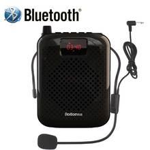 Rolton K500 Bluetooth Мегафоны портативный усилитель звука пояс клип Поддержка радио TF MP3 для Гиды, преподавателей колонка