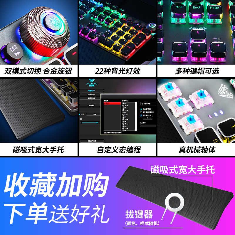 Стимпанк игры Real механическая клавиатура Desktop ноутбук Проводная клавиатура внешней стороны Киберспорт периферия 104 круглый ключ