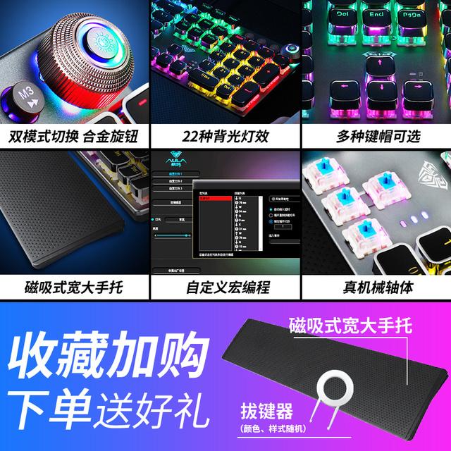 Steampunk Game Real Mechanical Keyboard Desktop Laptop Wired Keyboard External Hand Esports Peripherals 104 Round Key