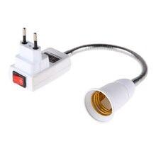 Flexible (ес plug) extension светильника продлить основание винт бесплатная конвертер доставка