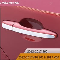 accessories car door handle decorative sequins protective cover trim Chrome stainless steel sticker for Volvo s60 V40 V60