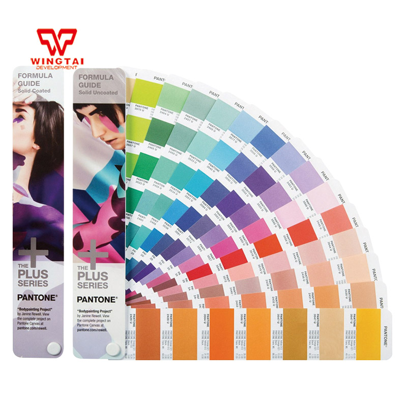 Pantone Color Guide Solid Coated & Uncoated For Paper and Plastic Printing Industry GP1601N