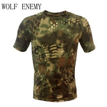 Tactical Kryptek Mardrake Summer Short Sleeve T-shirt/ Outdood Camo O-neck Shirt(China)